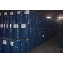 1,2-二氯乙烷 (2)