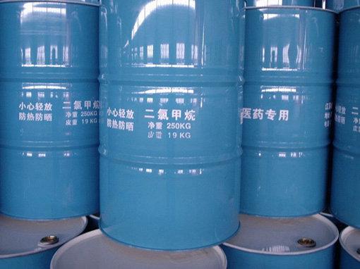 二氯甲烷 (6)